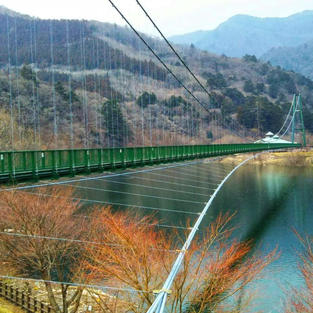 もみじ大吊橋