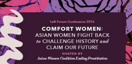 Comfort Women: Asian Women Fight Back