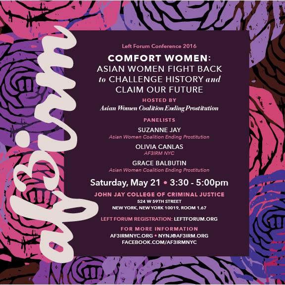 Comfort Women Poster Left Forum.jpeg