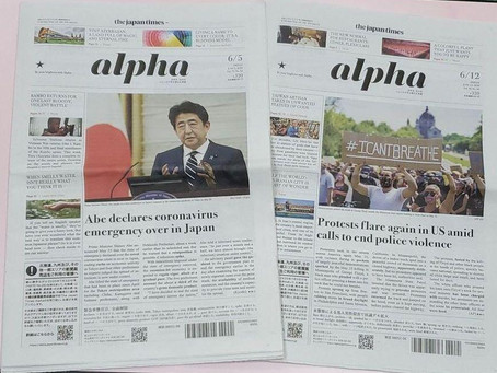 自民党総裁選挙 the LDP presidential election