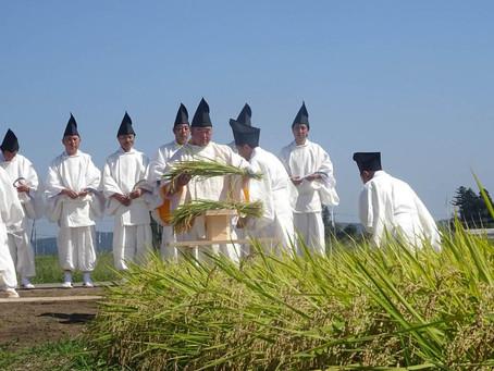 天皇即位にかかる行事 enthronement ceremony