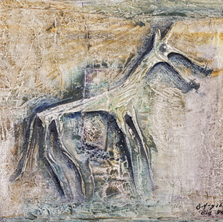 Wolf, 1994 [GJ94P-132]