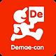 DEMAEKAN_logo_04.png