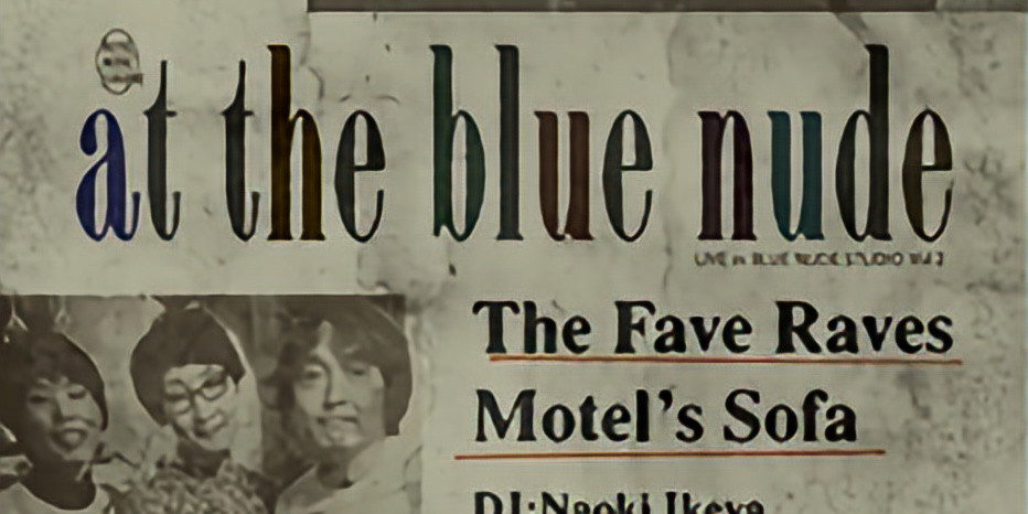 at the blue nude