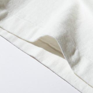 天地縫い始末|裾
