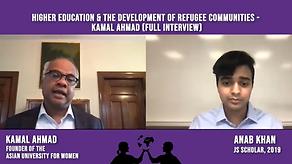 kamal ahmad interview.png