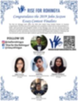 2019 ESSAY CONTEST FINALISTS-1.png