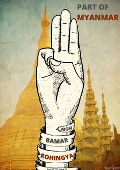 FIGHT for Myanmar (14)_page-0001.jpg