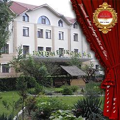 helikon hotel.jpg