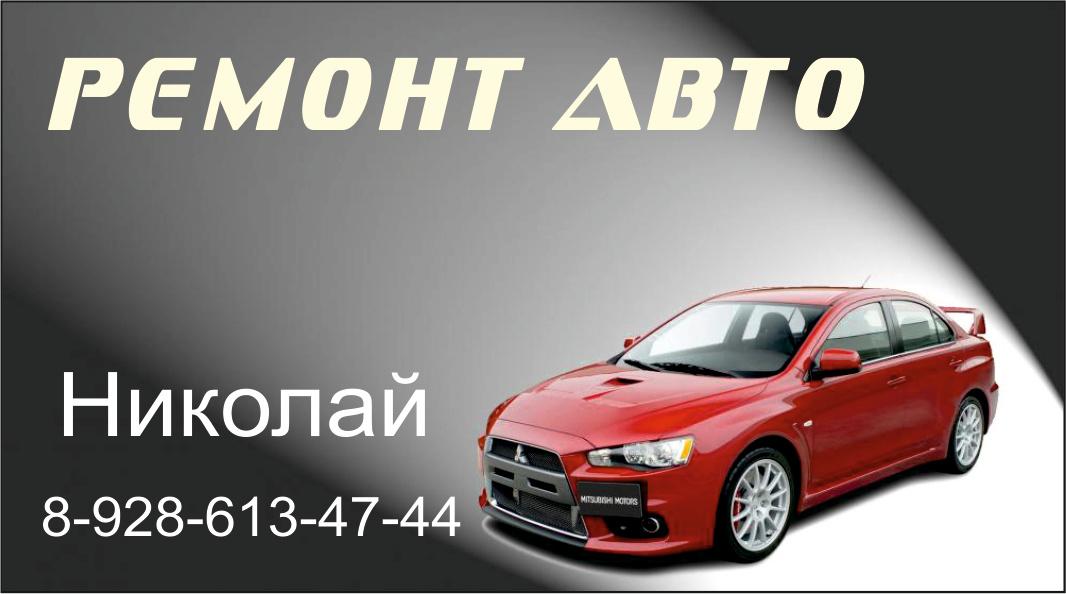 СЦ Заправкино Ремонт Авто