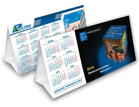 календари в таганроге