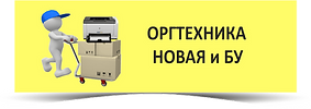 бу принтер мфу сканер монитор компьютер ноутбук, Таганрог, Покровское