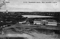 Старинное фото: поселок Касли