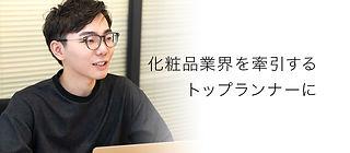 i_ozawa_title (1).jpg