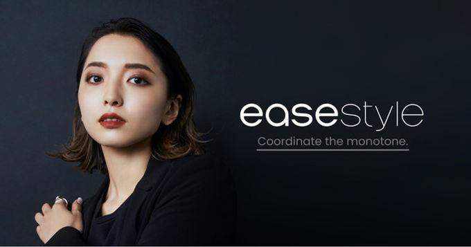 タレント「かんだま」プロデュースのコスメブランド「ease style」(イーズスタイル)を立ち上げ。