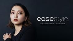 モノトーンコーデをより楽しむためのコスメブランド「ease style」(イーズスタイル)@cosme STORE ルクア大阪店で取り扱い開始!