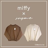 soymeがミッフィーとコラボ!ルミネエストPOPUPストアで先行販売開始。