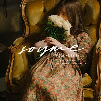アパレルセレクトショップ【soyme(ソイミー)】がルミネエストPOPUPストアを開始。