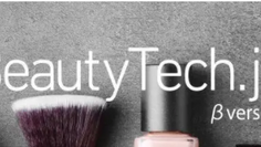 BeautyTech.jpに弊社がプロデュースしたP2Cコスメブランド「RICAFROSH」の開発秘話が掲載されました。