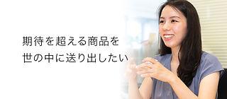 i_tomoyo_title (1).jpg