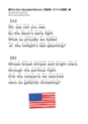 アメリカ/イベント用歌詞.jpg