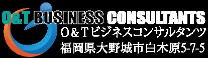 O&Tビジネスコンサルタンツ