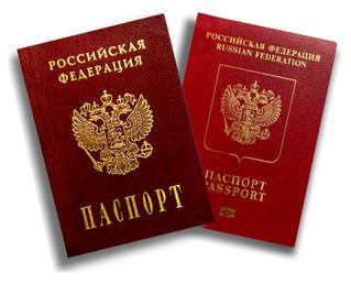 Заграничные паспорта подорожают в полтора раза