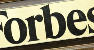 Российские туроператоры — в списке Forbes