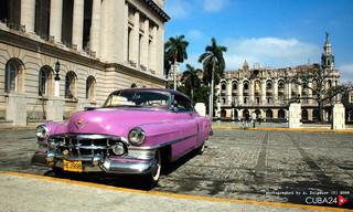 Интересная статья:  Что кубинцу хорошо, то русскому не понять