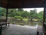 Tsurumai Park