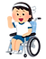kisspng-wheelchair-tennis-child-disabili