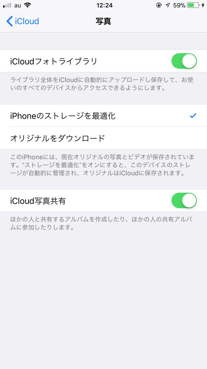 iPhone 修理 仙台 アイフォン 画面割れ バッテリー 液晶不良 充電不良