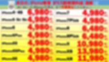 価格バナー2.jpg