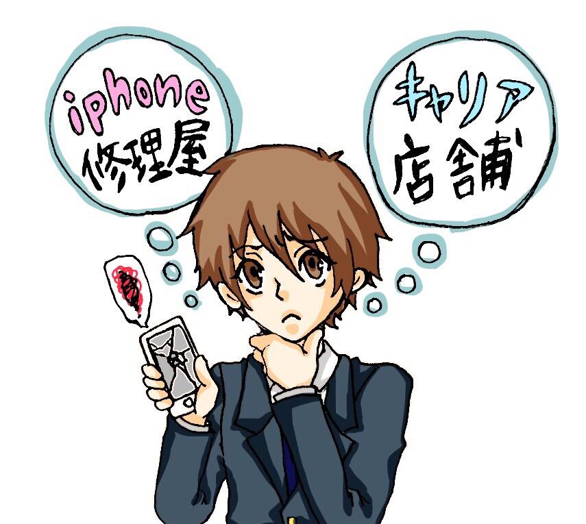 iPhone修理を仙台で店舗探しするなら、高品質・高技術・長期保証のiPhone修理あいあい仙台店がお勧め♪画面割れ・バッテリー不良・充電不良・カメラ不良
