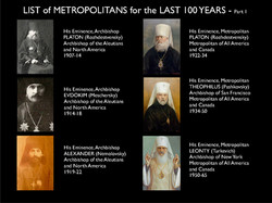 HROC-100-History-of-the-Parish1_Page_158