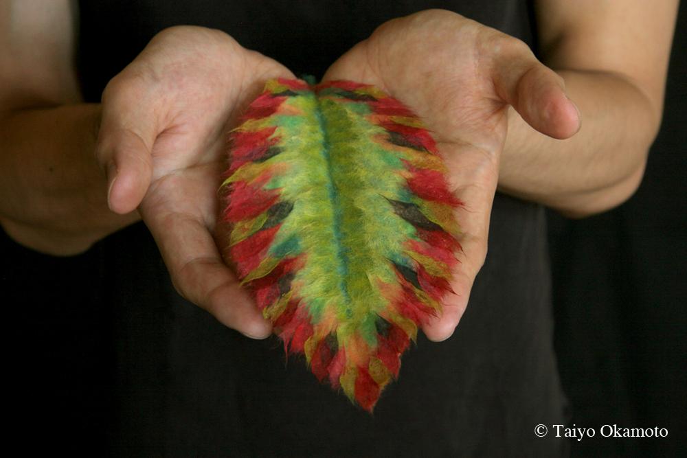 Magic Leaf #2