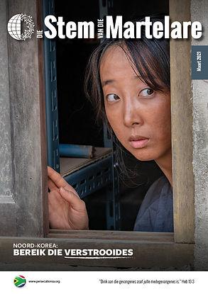 March Newsletter Afr Cover.jpg