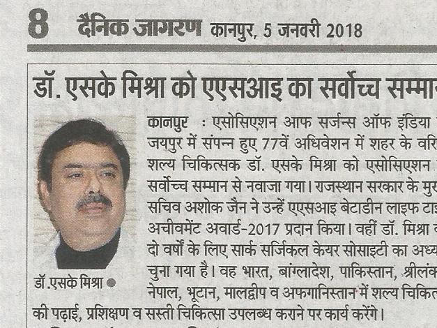 ASI Betadine Award News Cutting