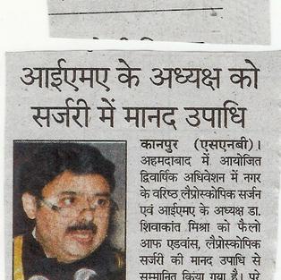 Manad Upadhi Fellow of Advance Laparosco