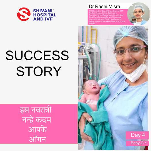 Maa Durga blessed Shivani hospital on 4th day of  Navratri again with a baby girl ! 4 girls were born on the first four days of Navratri .