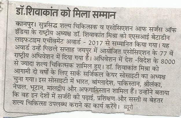 ASI Betadine award News Cutting1.jpg