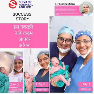 Maa Durga blessed Shivani hospital during the auspicious days of Sharadiya Navratri ! 3 girls were born on the first three days of Navratri . The faces of the family members blossomed after assuming the forms of Maa Durga in their newly born girls.