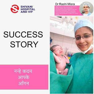 IVF Success Story 1 of September 2020