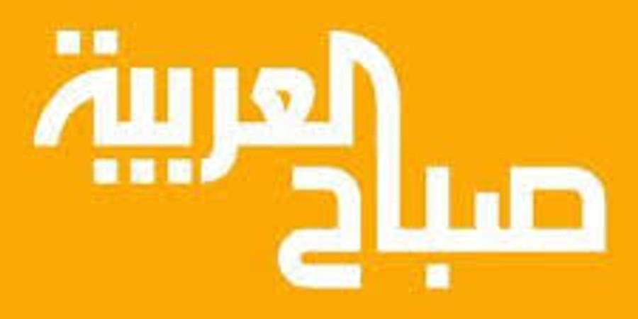 INTERVIEW WITH SABAH AL ARABIYA