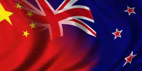 China-New Zealand Year of Tourism it's all back on!