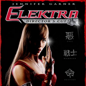 2005 Electra - DVD feature on Greek Electra myths