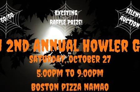 Event: 2nd Annual Howler Growler