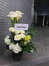 flowergift31.jpg