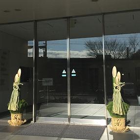 門松 レンタル 東京