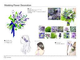 婚礼装花の提案書